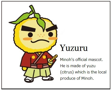 yuzuru